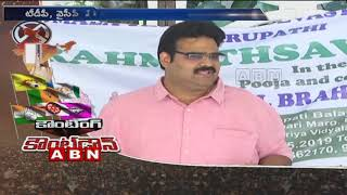 War of Words Between YCP and TDP leaders after Exit Polls Results