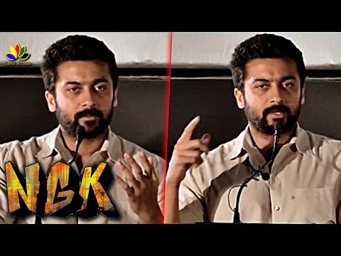 Reason For NGK Postpone - Suriya Explains to His Fans | Suriya Latest Speech | NGK Latest Update