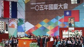 蔡英文總統發表中華民國 105 年國慶演說