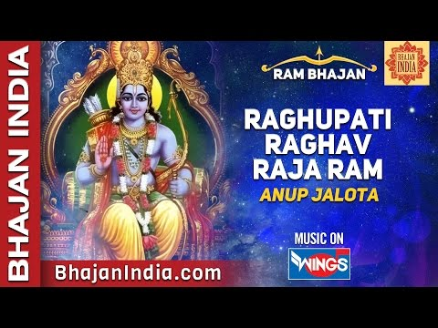 Raghupati Raghav Raja Ram lord Rama Prayer By Anup Jalota video