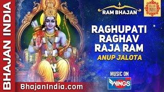 """Raghupati Raghav Raja Ram """"Lord Rama Prayer"""" Hindi Bhajan By Anup Jalota"""
