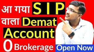 India Best Demat Account with SIP in SHARES | Where to Open Demat Account |Best Demat Account Online