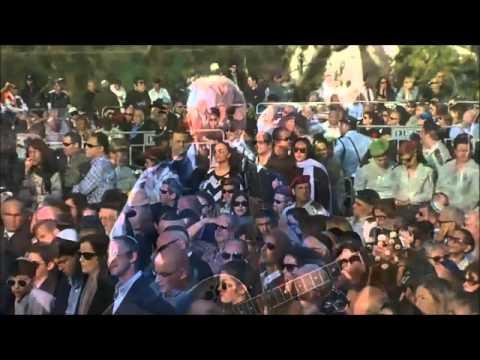 "Ariel Sharon funeral - Mickey Gavrielov מיקי גבריאלוב - אמא אדמה - הלווית אריאל שרון ז""ל"