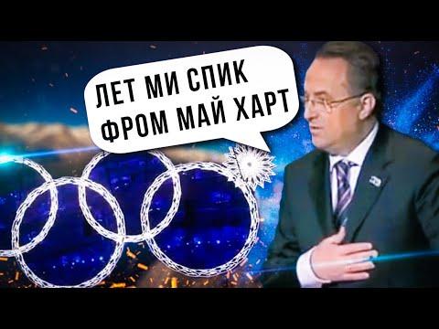 10 ФЕЙЛОВ В РУССКОМ СПОРТЕ
