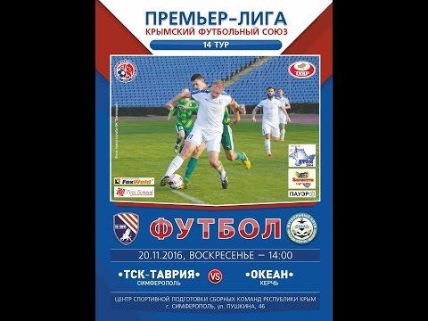4 тур премьер лиги россии таблица