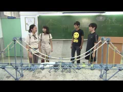 呼叫妙博士-20141024 防災科學 - 橋樑篇