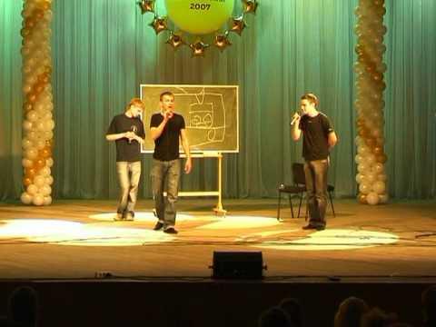 Выпускны баль 2007 - КВЗ