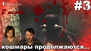 Прохождение игры подземелье кошмаров