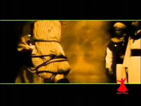 GRUP SEMA ŞEHİD-İ KERBELA KERBELA İLAHİSİ