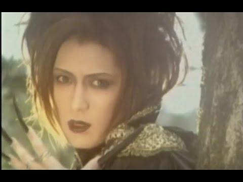 Malice Mizer - Gekka No Yasukyoku