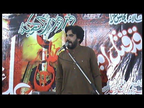 Live  Majlis Aza 17 Ramzan 2019 Lahore  ( Bus Azadari Network)