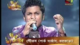gourab sarkar sings khujechhi toke raat biraate with jeet ganguly in mahua bangla sur sangram