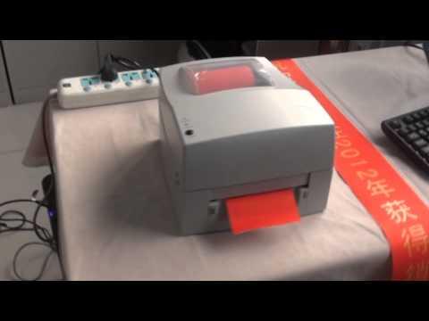 Принтер для печати траурных и наградных лент