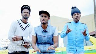 Beki (Massawa) ft King, Merkeb Bonitua - Bey Ney  በይ ነይ (Amharic)