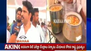 Prakasam District Farmers celebrate as Pattiseema waters reach