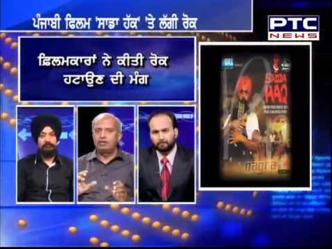 Masle - Discussion On Banned Punjabi Movie Sadda Haq Part 3 video
