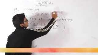 01. Ratio Formula Part 02 | অনুপাতের সূত্র পর্ব ০২ | OnnoRokom Pathshala