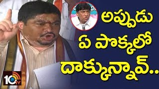 Ponnam Prabhakar fired on Karimnagar MP Vinod | Ponnam comments over CM KCR | TS