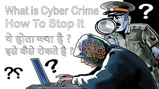 What is Cyber Crime? How To Stop it - Explained in hindi