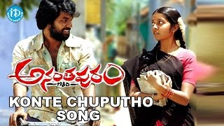 Konte Chuputho Song - Ananthapuram 1980 Movie | Swathi | Jai