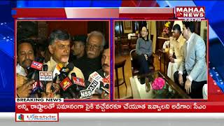 CM Chandrababu Speaks to Media after Meeting with Finance Minister Arun Jaitley