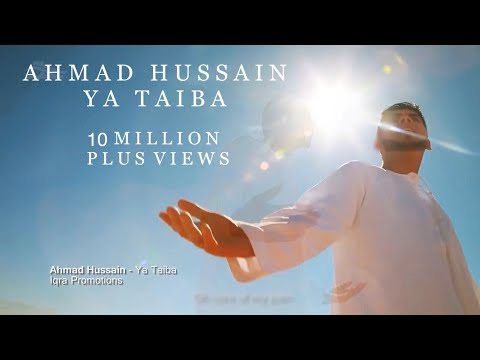 Ahmad Hussain - Ya Taiba | Official ArabicUrdu Nasheed Video