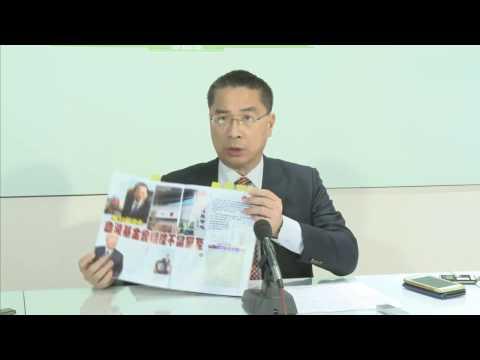 20170112行政院說明血液基金會相關事宜 #1