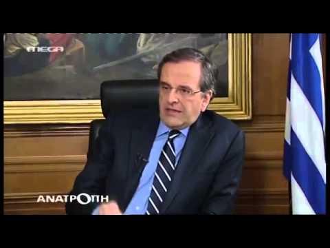 ~ Samaras Antonis Wifi ~