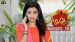 Azhagu - Tamil Serial | அழகு | Episode 318 | Highlights | Sun TV Serials | Revathy | Vision Time
