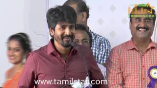 Cinema Pathirikaiyalar Sangam Book Launch