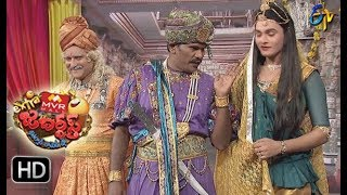 Chammak Chandra Performance | Extra Jabardasth | 17th November 2017 | ETV Telugu