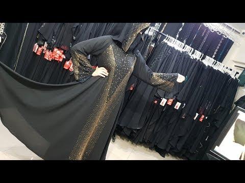 Abaya Designs #74 - Golden Princess Abaya 2018 | Umbrella Abaya | Umbrella Designer Abaya