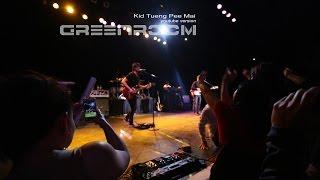 Kid Tueng Pee Mai - Greenroom - Cover - Sarky