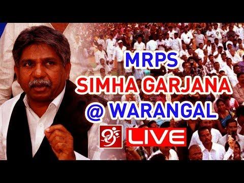 Simha Garjana | Live From Warangal | Manda Krishna Madiga | Part -2 | #99TV