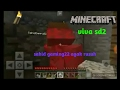 Bermain viva sd2 #2 ft.syahdan gamers arfan740 dan sahid gaming 22 MP3
