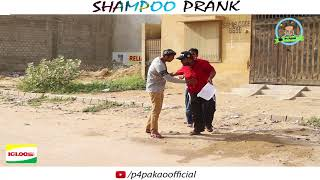 | SHAMPOO PRANK | By Nadir Ali & Ahmed In | P4 Pakao | 2017