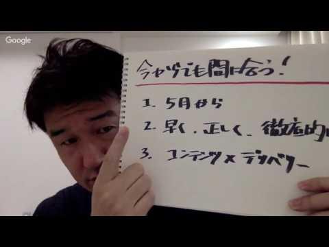 【転職 戦略動画】戦略コンサル就活!マッキンゼー・BCG・アクセンチュア等対策  – 長さ: 25:09。
