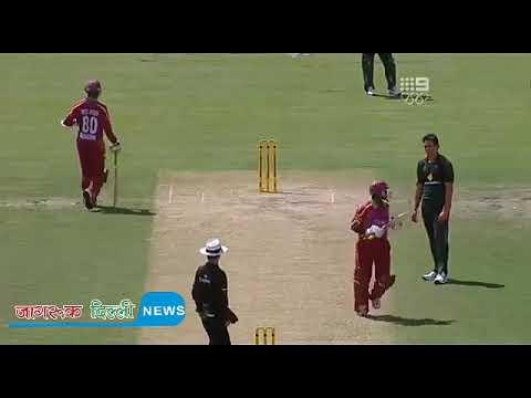 अब तक का सबसे लंबा LBW का decision | Cricket | Latest Video