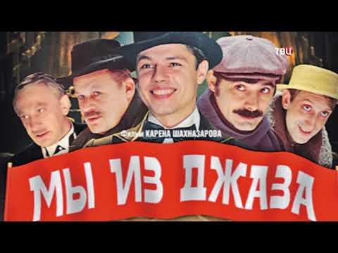 Александр Скляр - Чёрные лилии