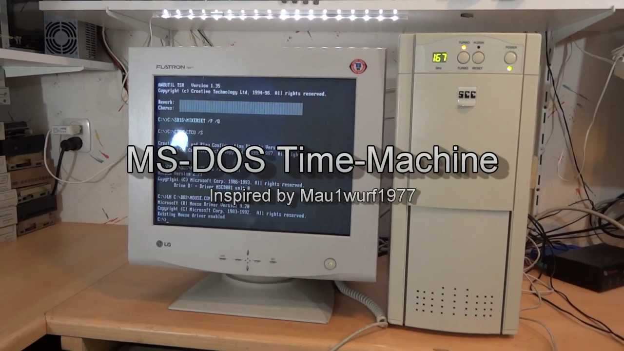 dos machine