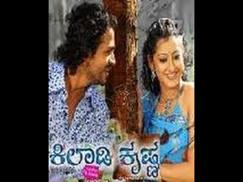 Full Kannada Movie 2010 | Kiladi Krishna | Vijay Raghavendra. video