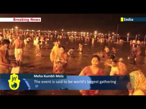 Maha Kumbh Mela Ends: 'Holy dip' in River Ganges marks end to Indian festival