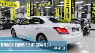 Hyundai Equus 3.8 AT (334 л.с.) 2014г