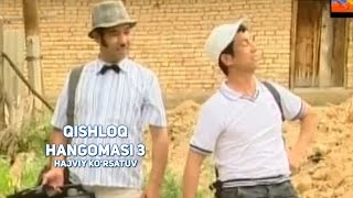 Qishloq hangomasi 3 (hajviy ko'rsatuv) | Кишлок хангомаси 3 (хажвий курсатув)