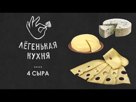 Паста 4 сыра 🧀