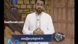 Hazrat Moosa (A.S) Hamare Ambiya - Part 1 - 26August 2011 Seher