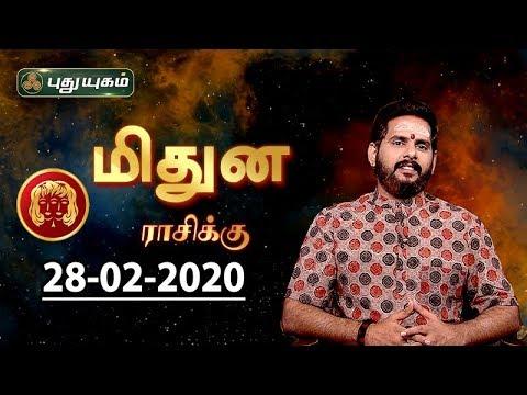 மிதுன ராசி நேயர்களே! இன்று உங்களுக்கு… Midhunam | Gemini Rasi Palan 02-03-2020 PuthuYugam TV Show Online