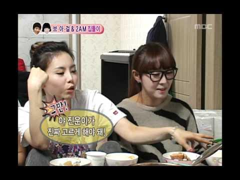 우리 결혼했어요 - We Got Married, Jo Kwon, Ga-in(21) #03, 조권-가인(21) 20100306 video