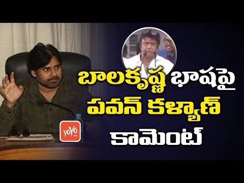 Pawan Kalyan Comments On Nandamuri Balakrishna Over Abuse Language On PM Modi | YOYO TV Channel