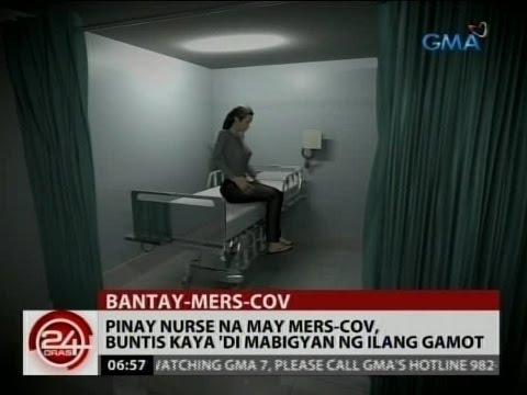 24oras: Pinay Nurse Na May Mers-cov, Buntis Kaya 'di Mabigyan Ng Ilang Gamot video